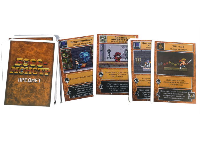 Босс-Монстр. Геройские штучки (Boss Monster: Tools of Hero-Kind Expansion)