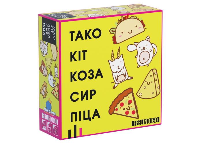 Тако Кіт Коза Сир Піца (Taco Cat Goat Cheese Pizza)