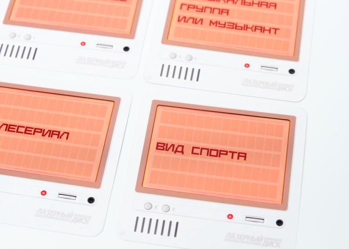 Декодер: Лазерный диск (Decrypto: Expansion #01 – Laserdrive)