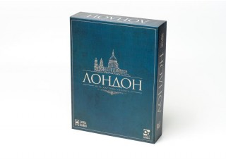 Лондон (2-я редакция) (London, 2nd ed.)