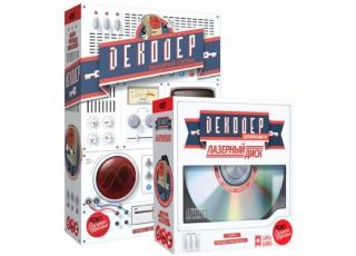 Декодер с дополнением Лазерный диск
