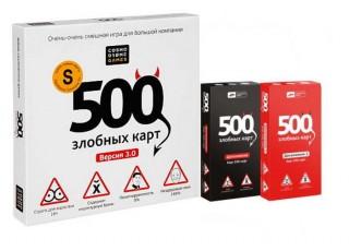 500 Злобных карт + Дополнение чёрное + Дополнение красное
