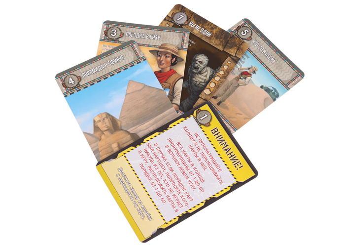 КвестМастер 6. Проклятие Сфинкса (Deckscape: The Curse of the Sphinx)
