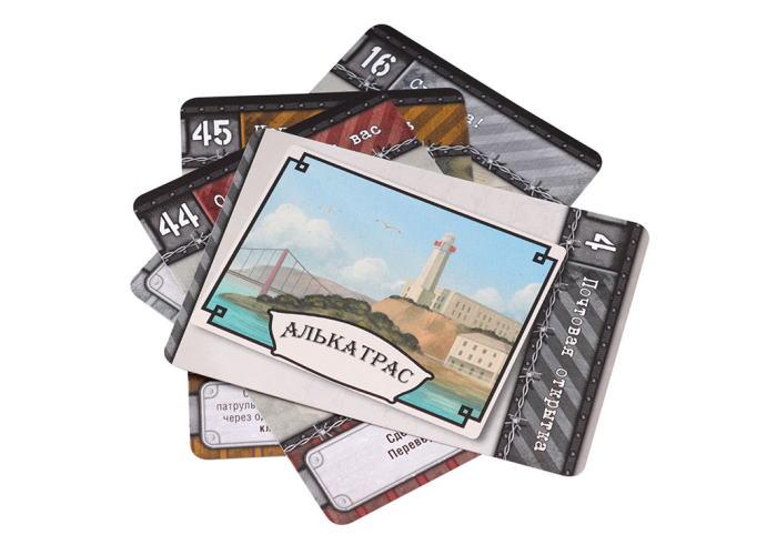 КвестМастер 7. Побег из Алькатраса (Deckscape: Escape from Alcatraz)