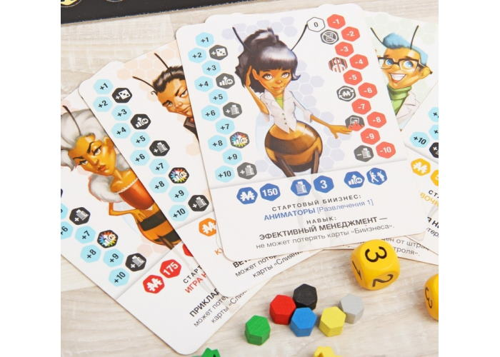 Beesiness. Пчелиное дело