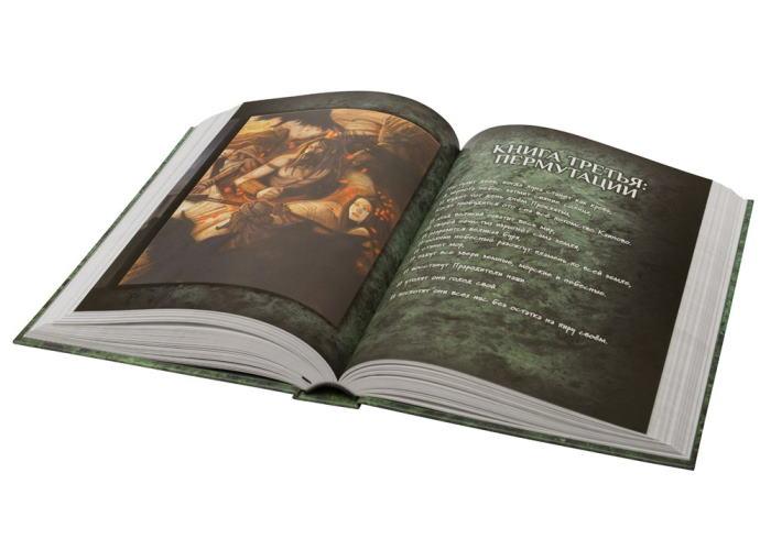 Настольная ролевая игра Вампиры: Маскарад. Классические правила (Vampire: The Masquerade. 20-th Anniversary Edition)