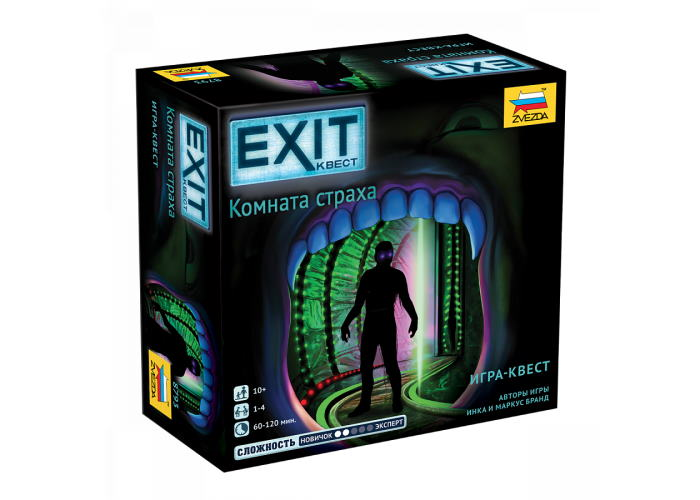 EXIT: Квест. Комната страха (EXIT: The Game - The Haunted Roller Coaster)