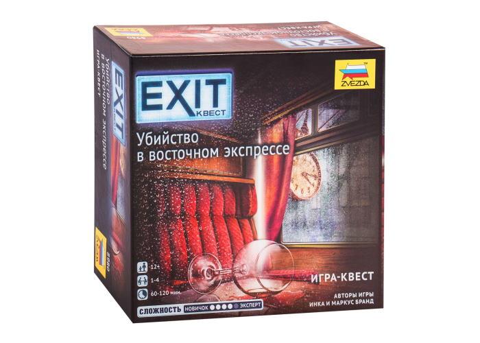 EXIT: Квест. Убийство в восточном экспрессе (EXIT: The Game - Dead Man of the Orient Express)