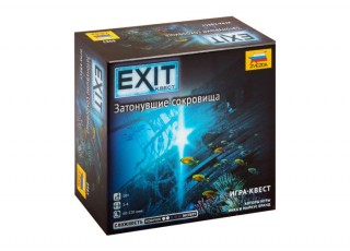 EXIT: Квест. Затонувшие сокровища (EXIT: The Game - The Sunken Treasure)