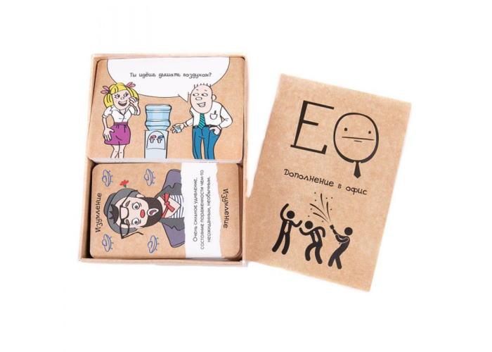 EQ. Эмоциональный интеллект: Дополнение в офис