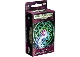 Ужас Аркхэма. Карточная игра: Забытая Эпоха. Расколотая вечность (Arkham Horror: The Card Game – The Forgotten Age, Shattered Aeons)
