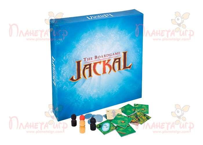 Настольная игра Шакал