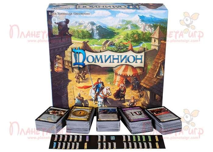 Настольная игра Доминион и компоненты игры