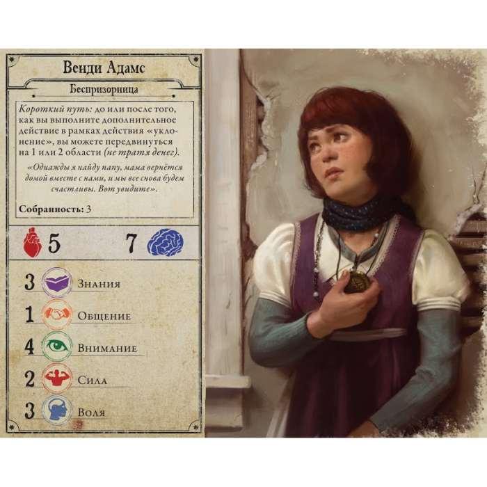 Настольная игра ужас Аркхема и компоненты игры
