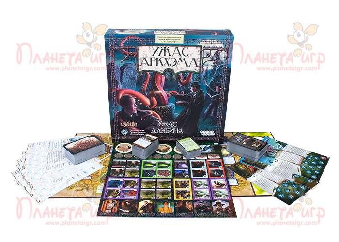 Коробка настольной игры Ужас Аркхема. Ужас Данвича и её содержимое