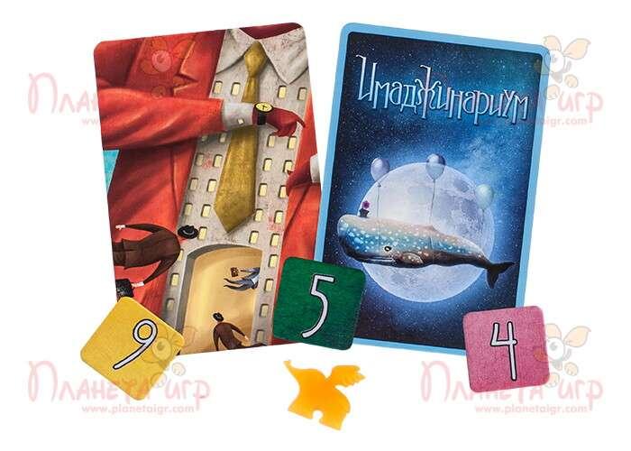 Игра Имаджинариум: карты, фишки и летающий слон.