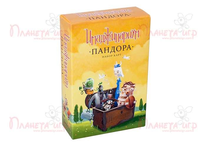 Коробка дополнения к игре Имаджинариум. Пандора