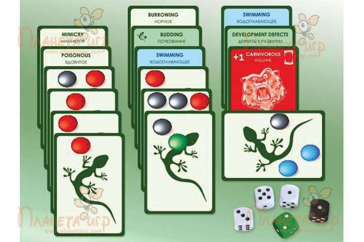 Карты игры Эволюция. Случайные мутации