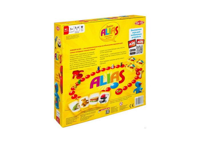Настольная игра Алиас для детей и компоненты игры
