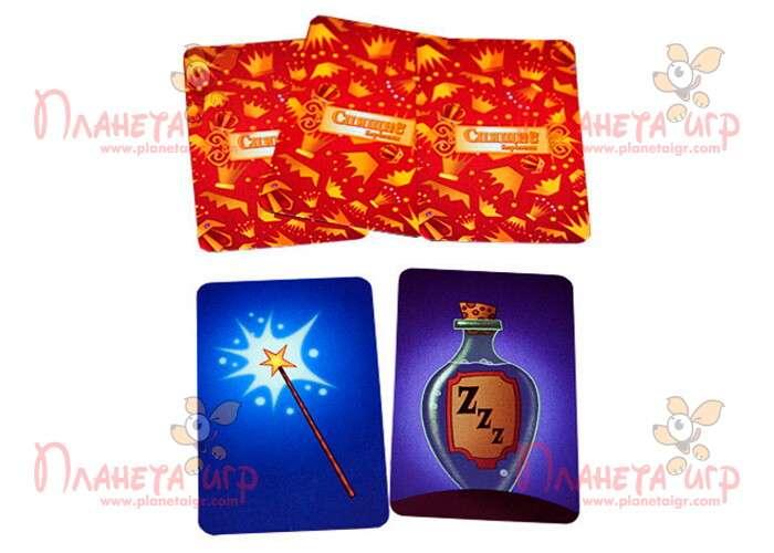 Настольная игра Спящая королева: карточки