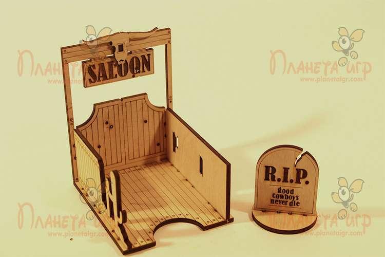 Салун (Saloon) (для игры Бэнг!)