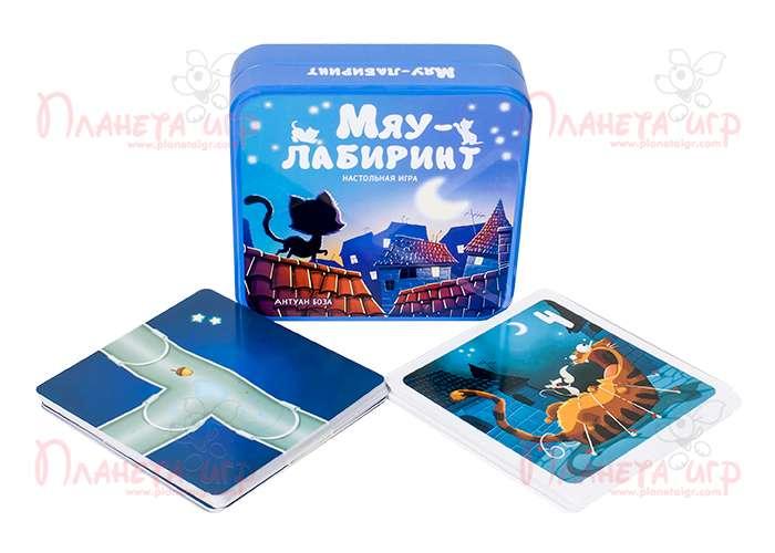 Игра Мяу-лабиринт (Chabyrinthe) и компоненты игры