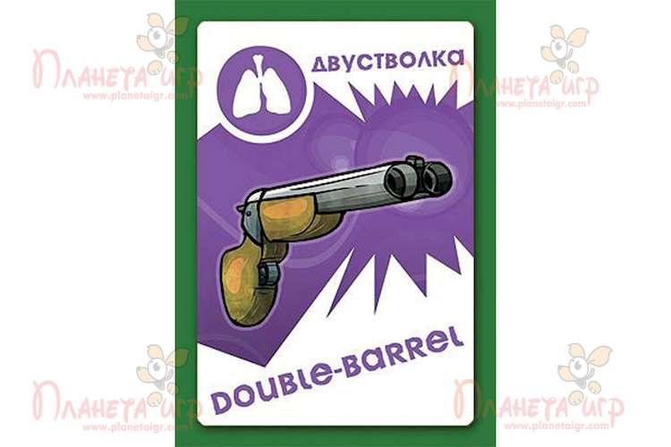 Карточка игры Зомби! Спасайся, кто может