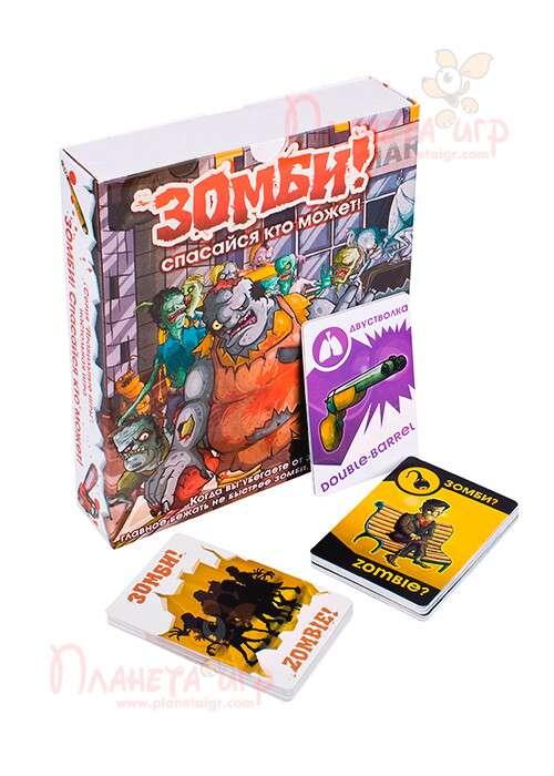 Игра Зомби! Спасайся, кто может и компоненты игры
