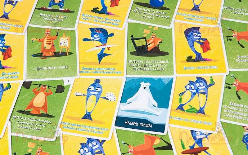 Настольная игра Ёрш (компакт): карточки