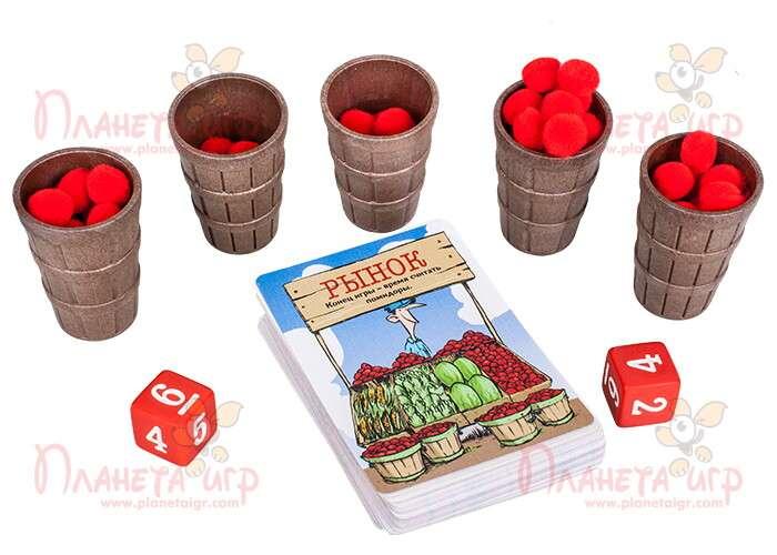 Настольная игра Помидорный Джо: фишки, кубики и карточки