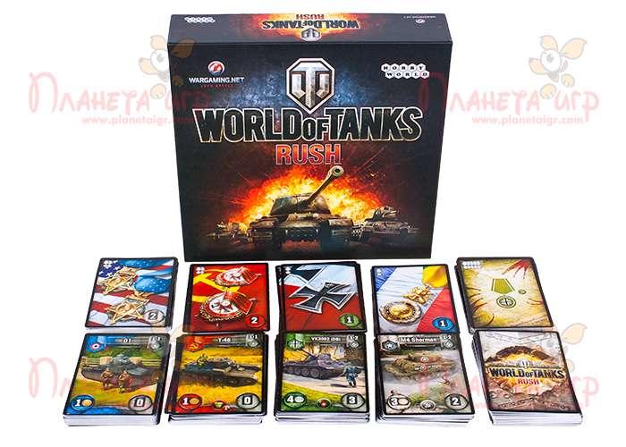 Настольная игра Мир танков и компоненты игры