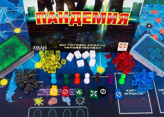 Настольная игра Пандемия и компонент игры