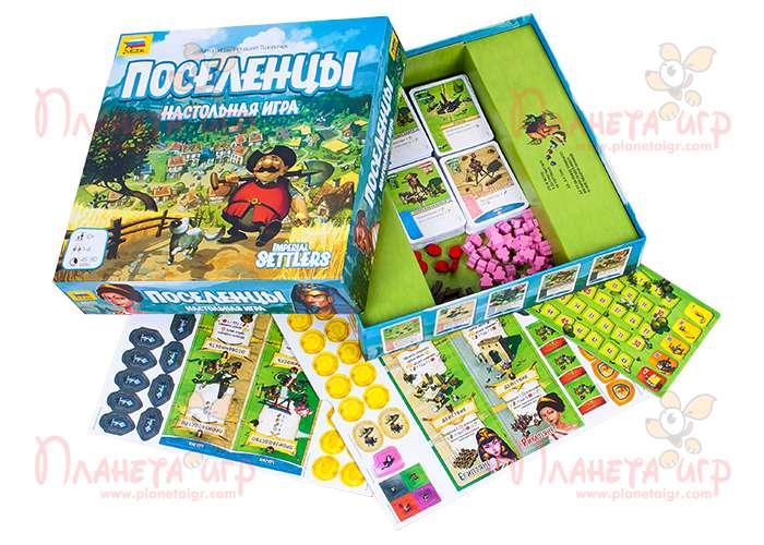 Настольная игра Поселенцы и компоненты игры