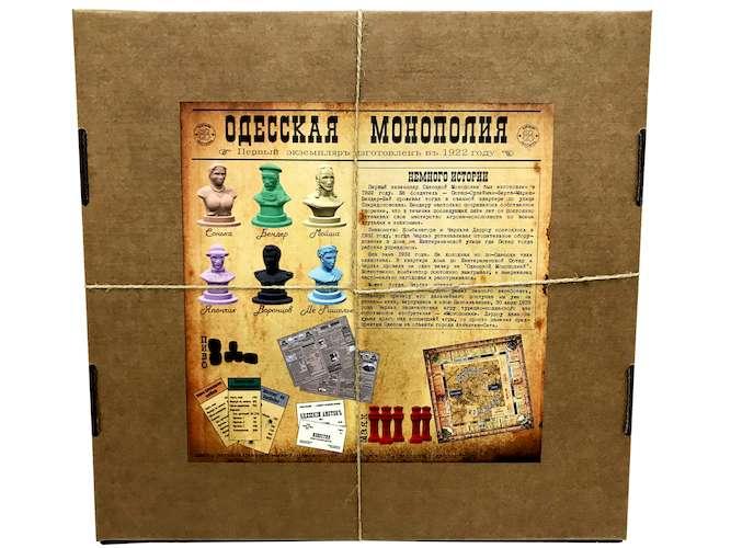 Настольная игра Одесская монополия: игровое поле