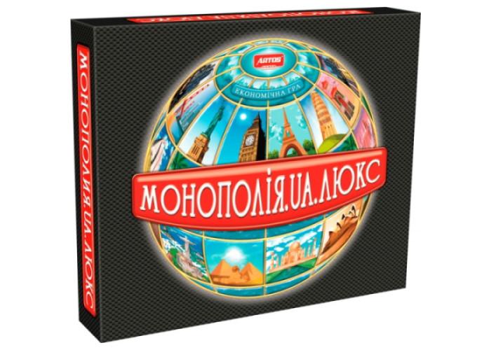 Коробка настольной игры Монополия Люкс