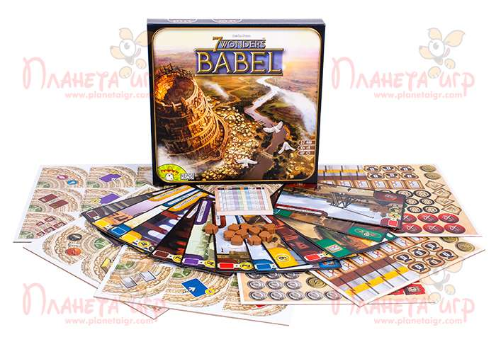 Настольная игра 7 Чудес: Вавилон и компоненты игры