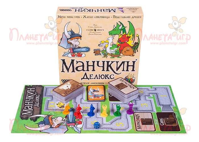 Настольная игра Манчкин Делюкс и компоненты игры