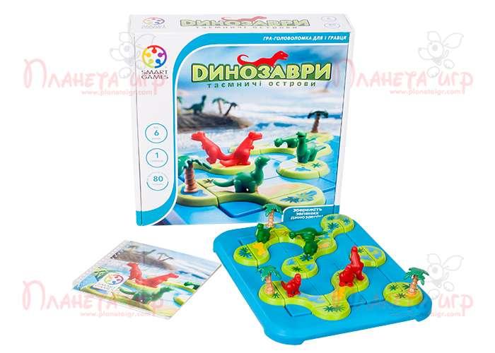 Игра Динозавры. Тайные острова и компоненты игры