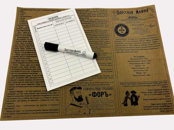 Планшет ведущего, маркер и правила игры Одесская мафия