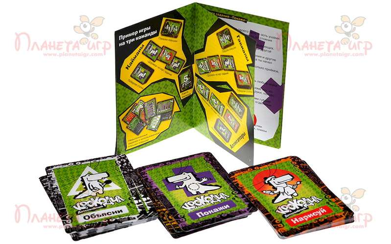 Настольная игра Крокодил ДетскоЛёгкий