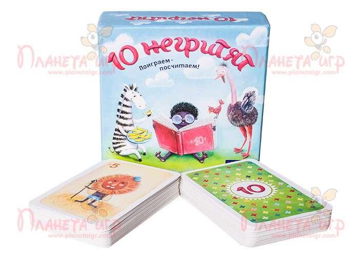 Коробка и карты игры