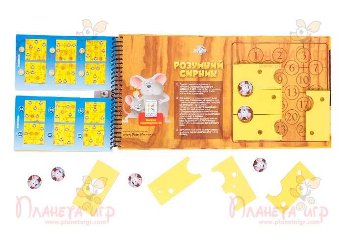 Дорожная магнитная игра «Умный сырник» в процессе игры