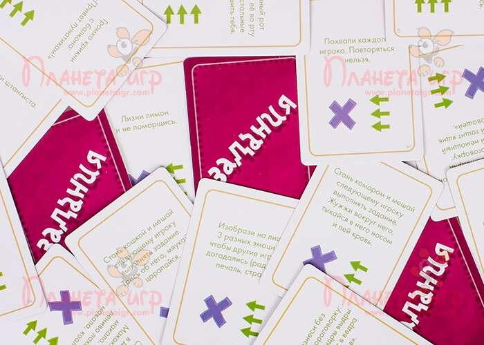 Настольная игра День вождей: карточки