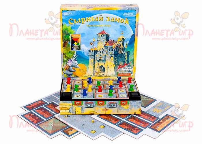 Настольная игра Сырный замок и компонент игр