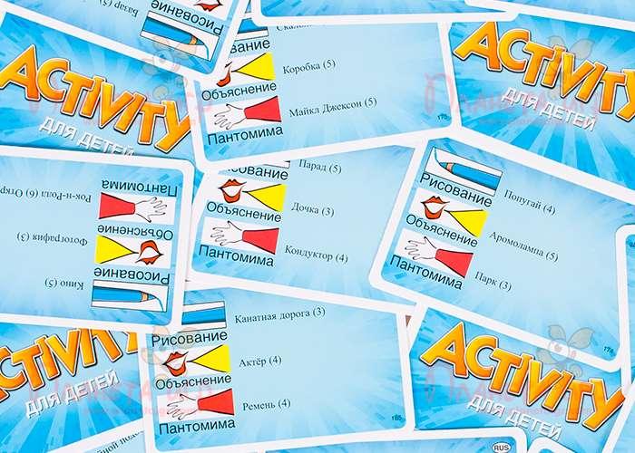 Настольная игра Активити для детей: карточки