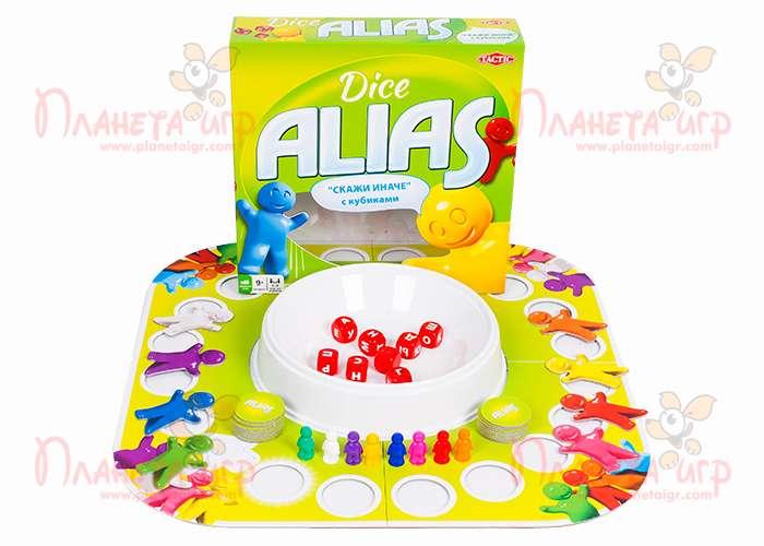 Настольная игра Алиас с кубиками