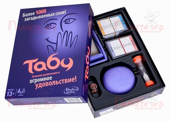 Игра Табу (Taboo, Tabu)