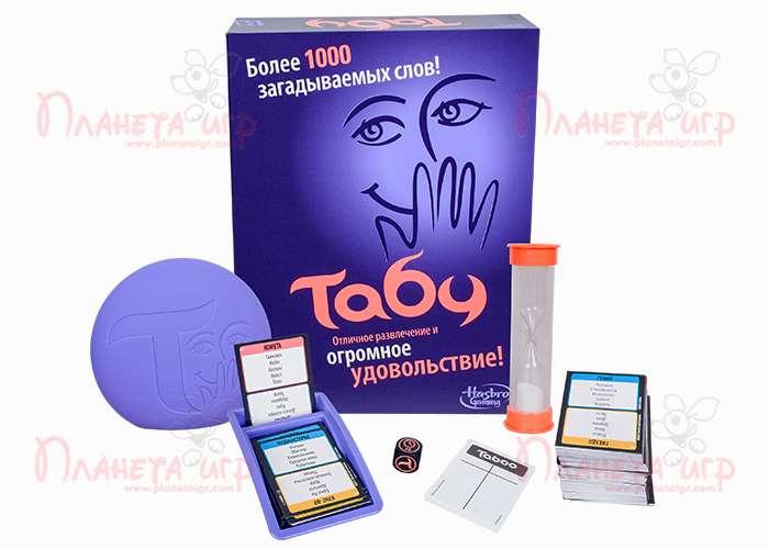 Игра Табу (Taboo, Tabu) и компоненты игры