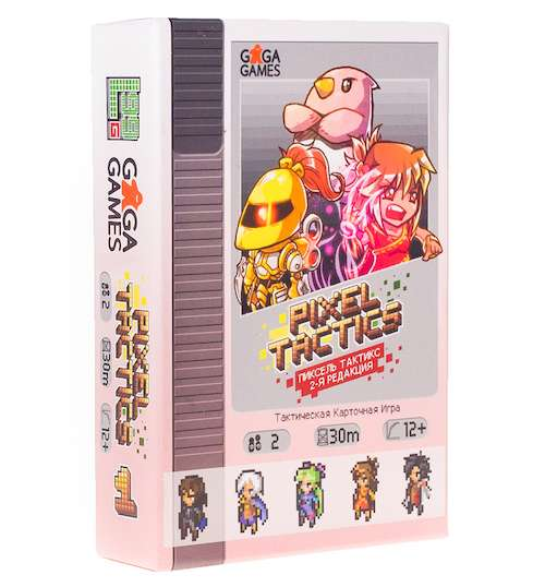 Игра Пиксель Тактикс (Pixel Tactics) (вторая редакция)