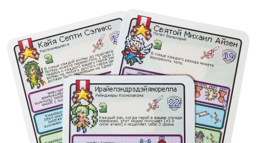 Игра Пиксель Тактикс 2 (Pixel Tactics 2): карточки